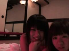 Asian Lesbian Rubs Pussy