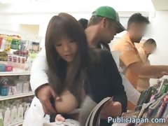 itomi-tanaka-naughty-asian-doll-part6