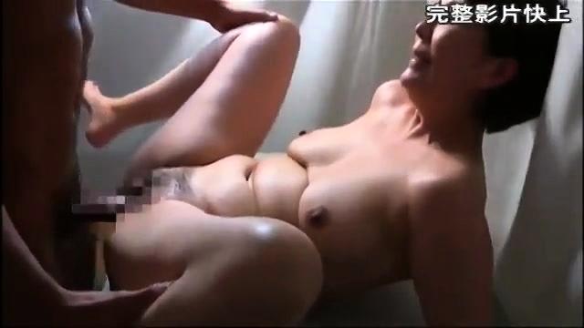 Hot Sexy Asian Milf